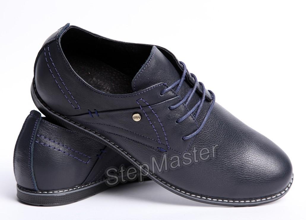 Туфли кожаные Clarks Sheridan Blue