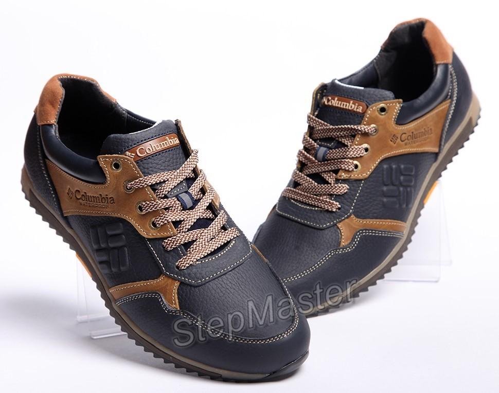Кроссовки кожаные Columbia Montrail синие