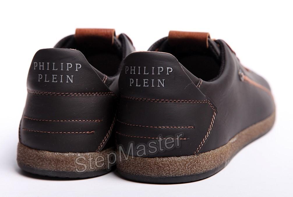 Кеды кожаные PHILIPP PLEIN Rivet