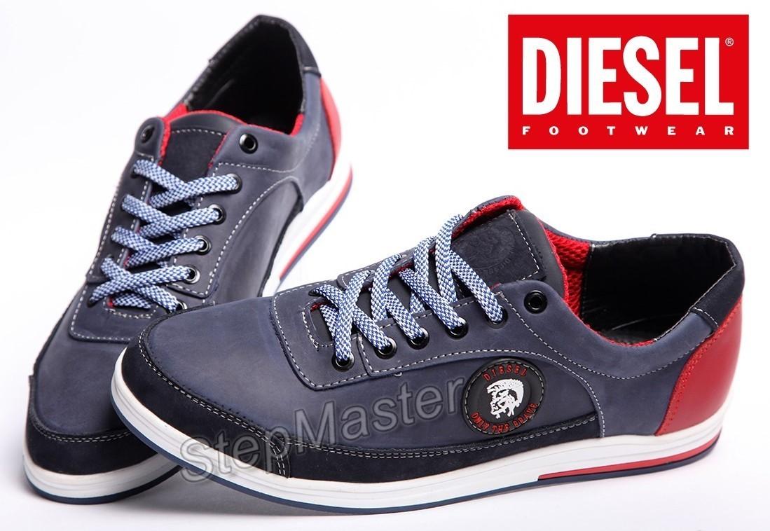 Кеды кожаные Diesel Brave Jeans