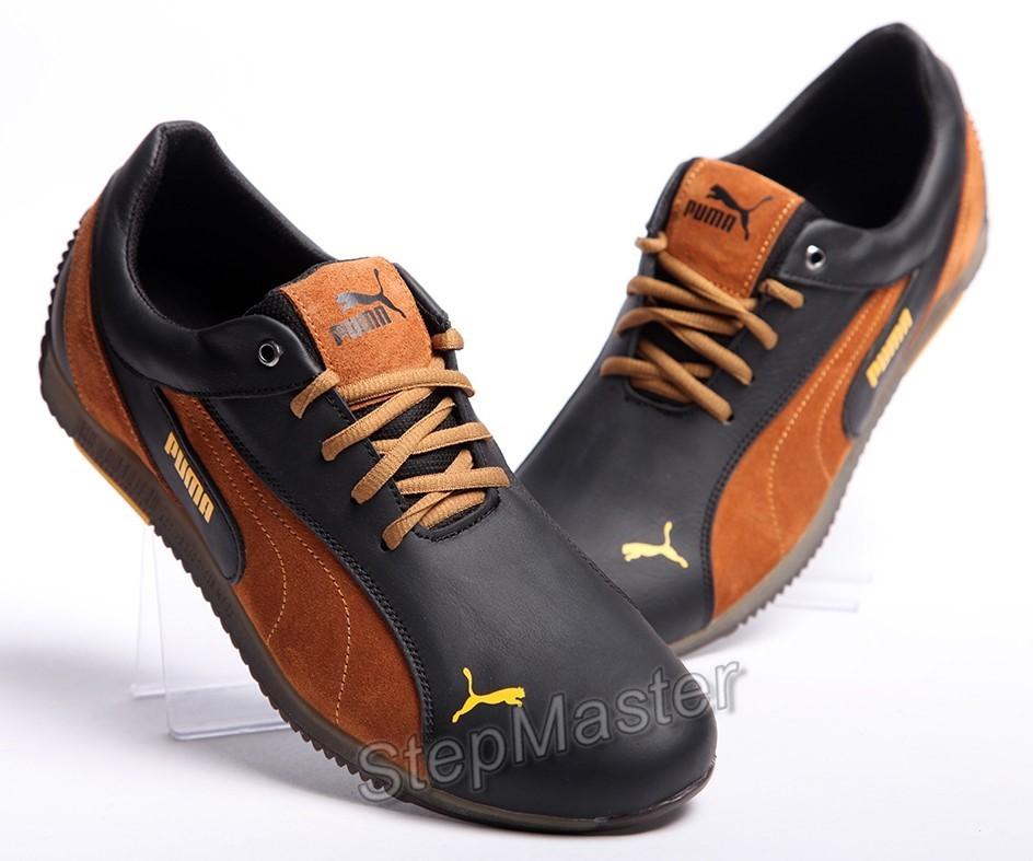Кроссовки кожаные Puma Air Jump