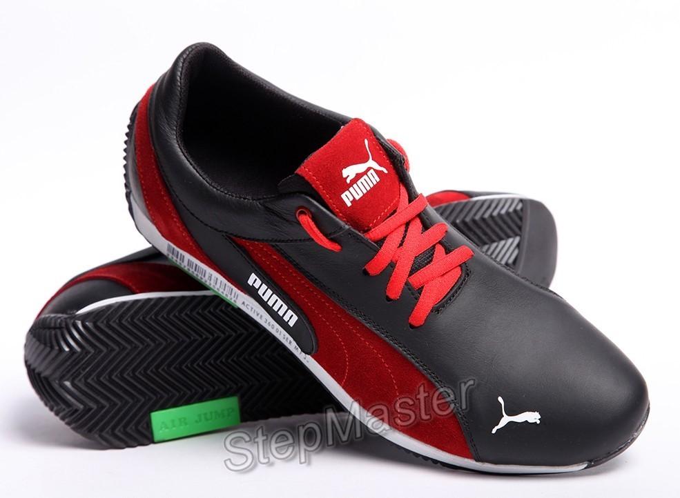 Кроссовки кожаные Puma Air Jump Black Red
