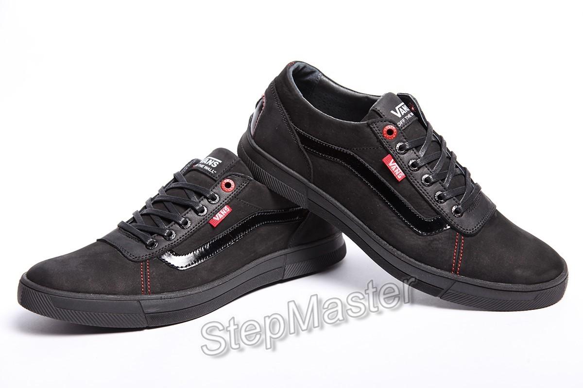 Кожаные мужские кеды Vans Old School Black
