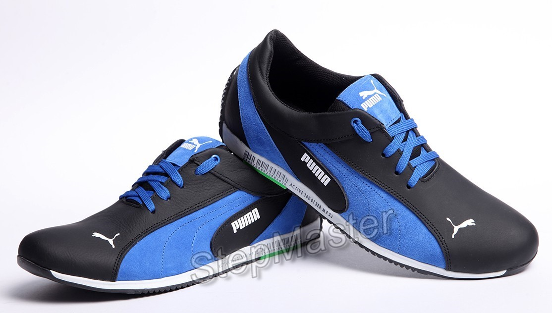 Кроссовки Puma Air Jump, кожаные с синими замшевыми вставками