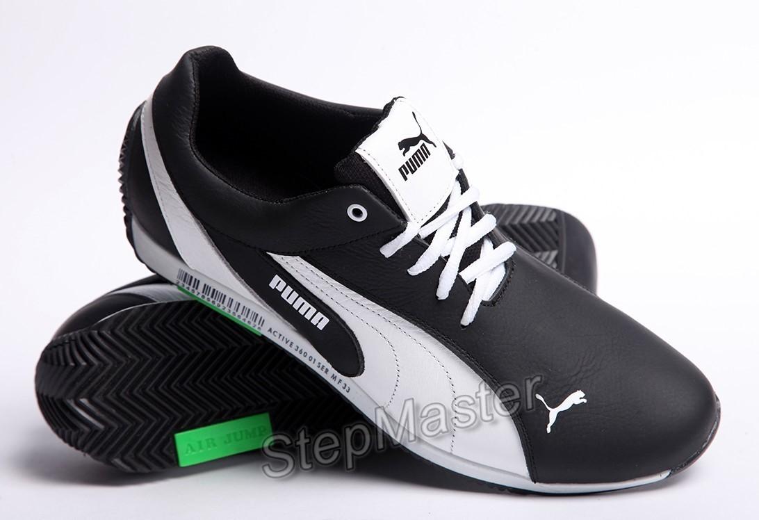 Кроссовки кожаные Puma Air Jump Black & White
