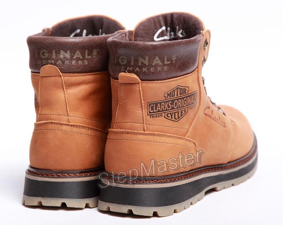 Ботинки кожаные Clarks Biker Boots желтые