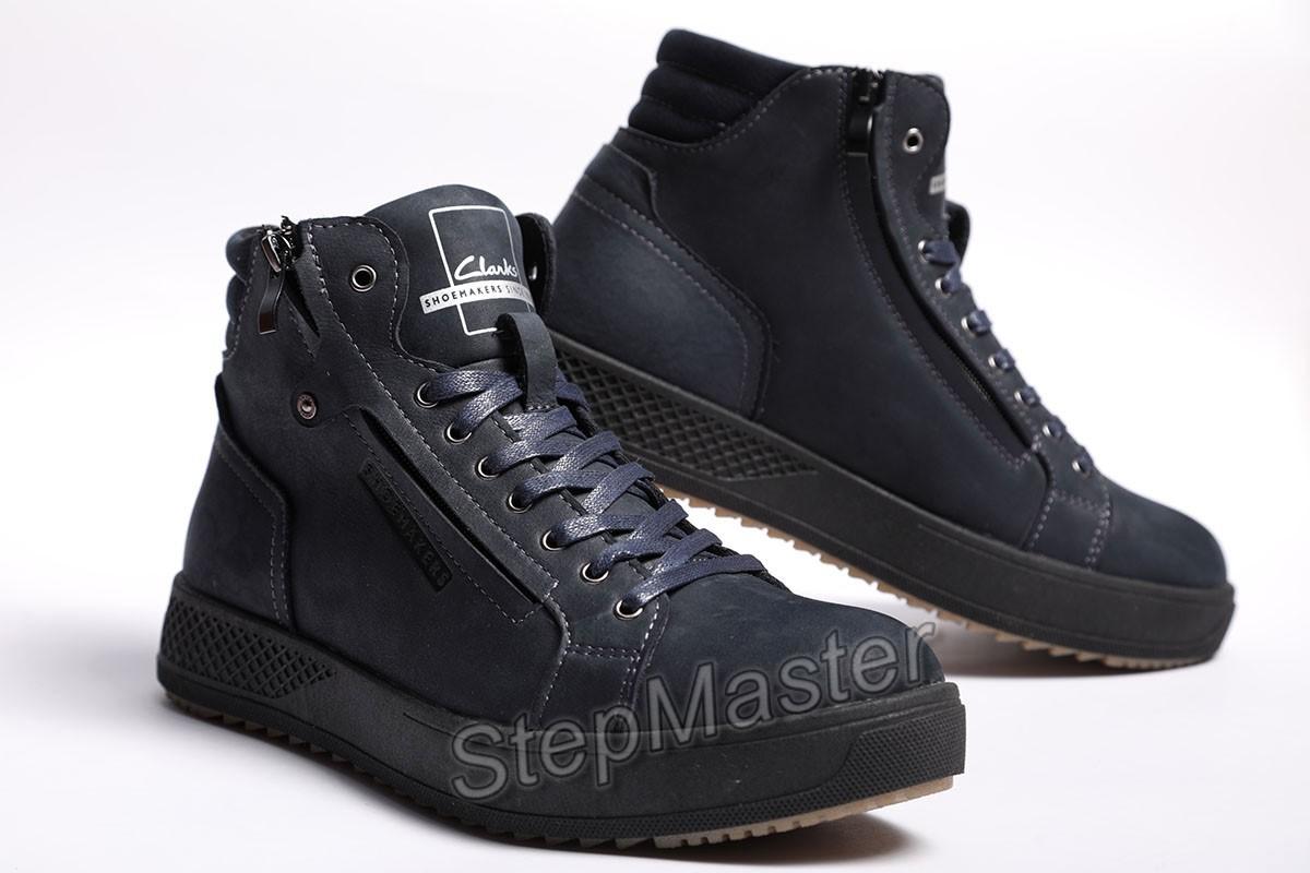 Ботинки мужские Clarks Zippo Denim