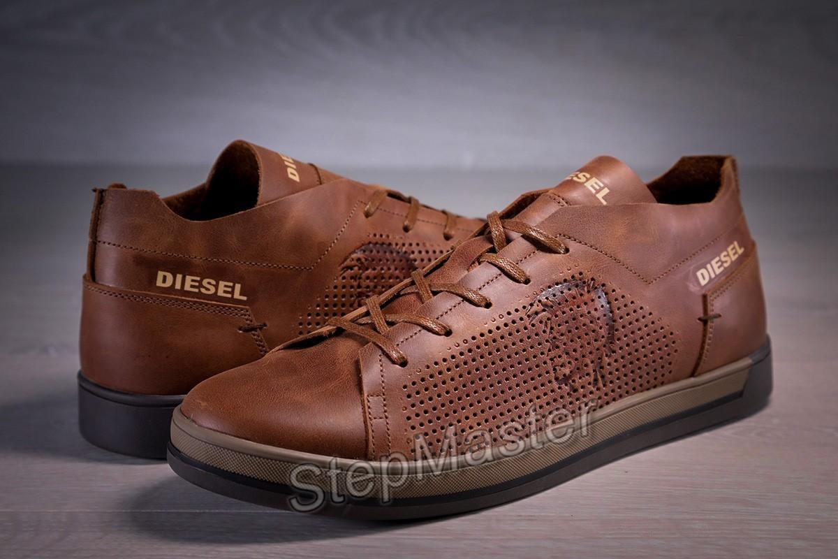 Кеды кроссовки мужские кожаные с перфорацией diesel pirate