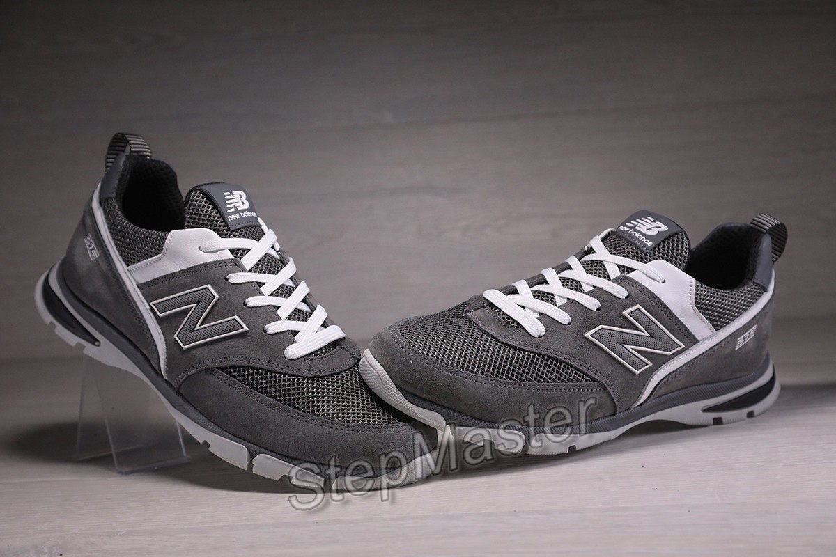 Кроссовки мужские New Balance Grey замша-сетка