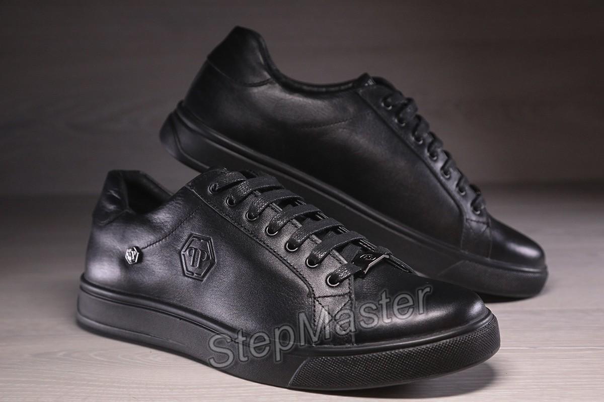 Мужские кожаные кеды кроссовки Philipp Plein