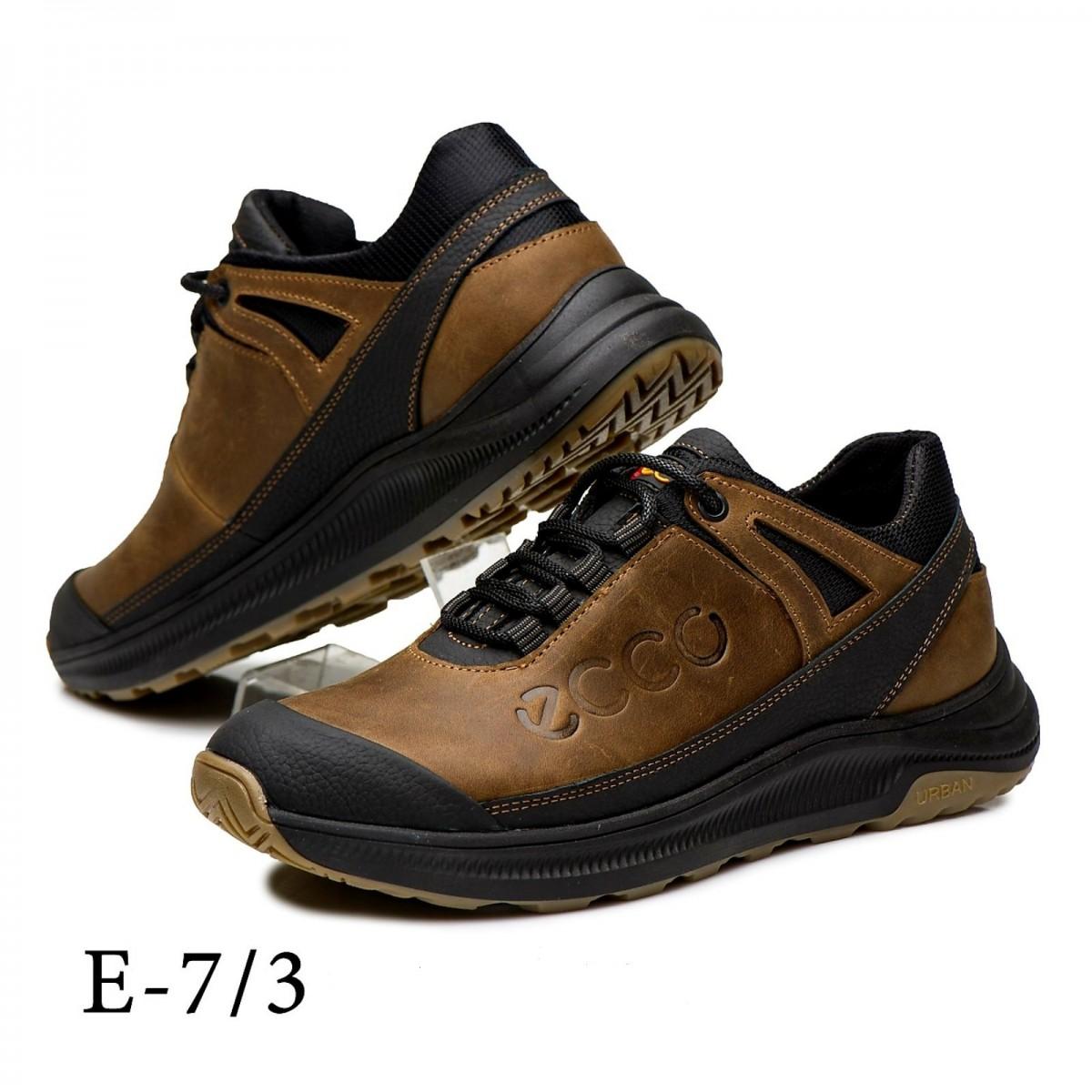 Кроссовки мужские кожаные ECCO Urban Nubuck Olive