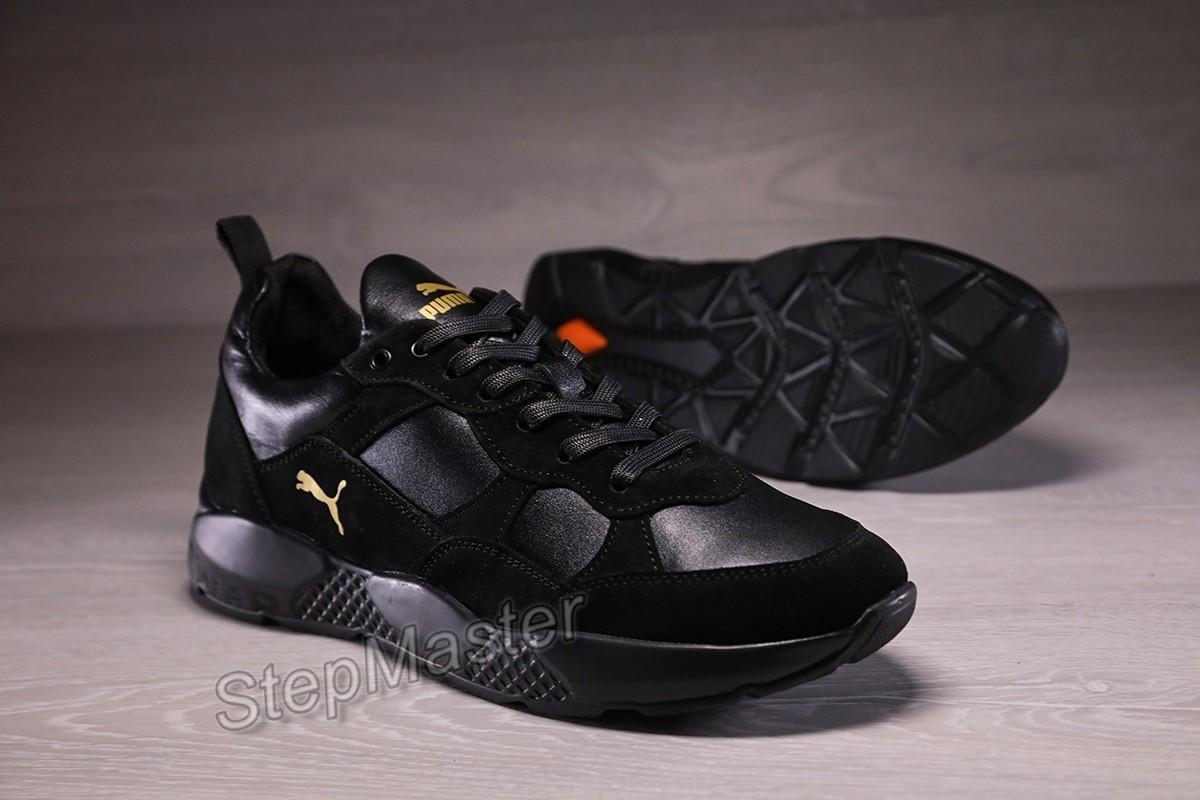 Кроссовки мужские кожаные Puma X-Ray Black Leather & Suede