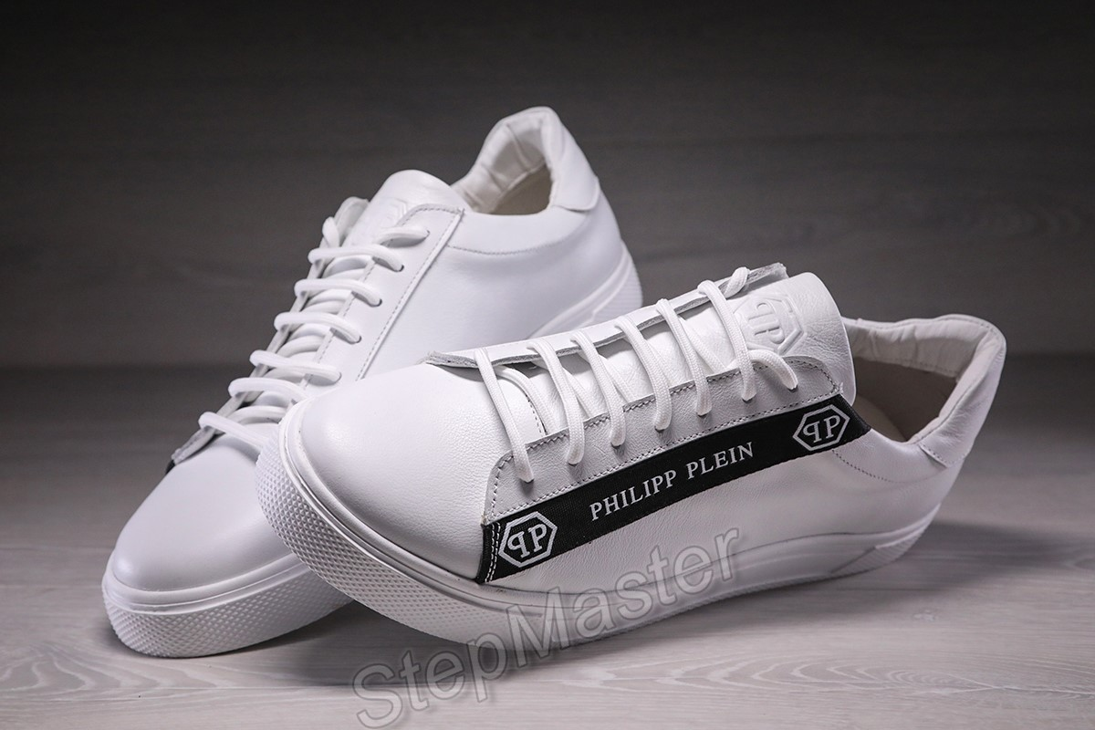 Кожаные мужские кеды кроссовки Philipp Plein Stripe