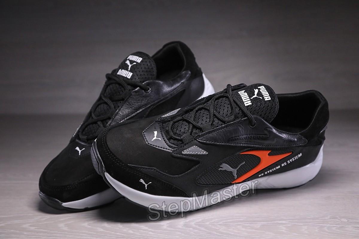 Кроссовки мужские кожаные Puma Running System Black-White-Orange