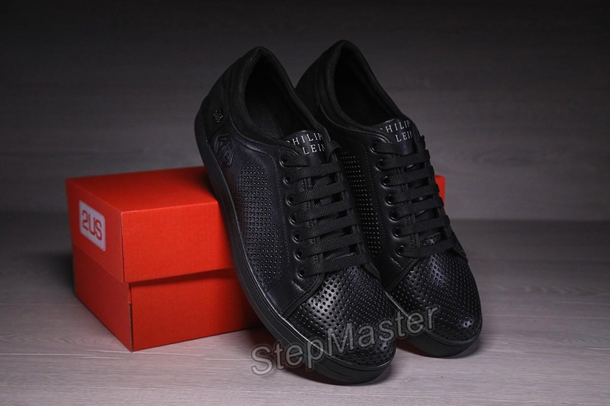 Кожаные мужские кеды кроссовки с перфорацией Philipp Plein Rivet