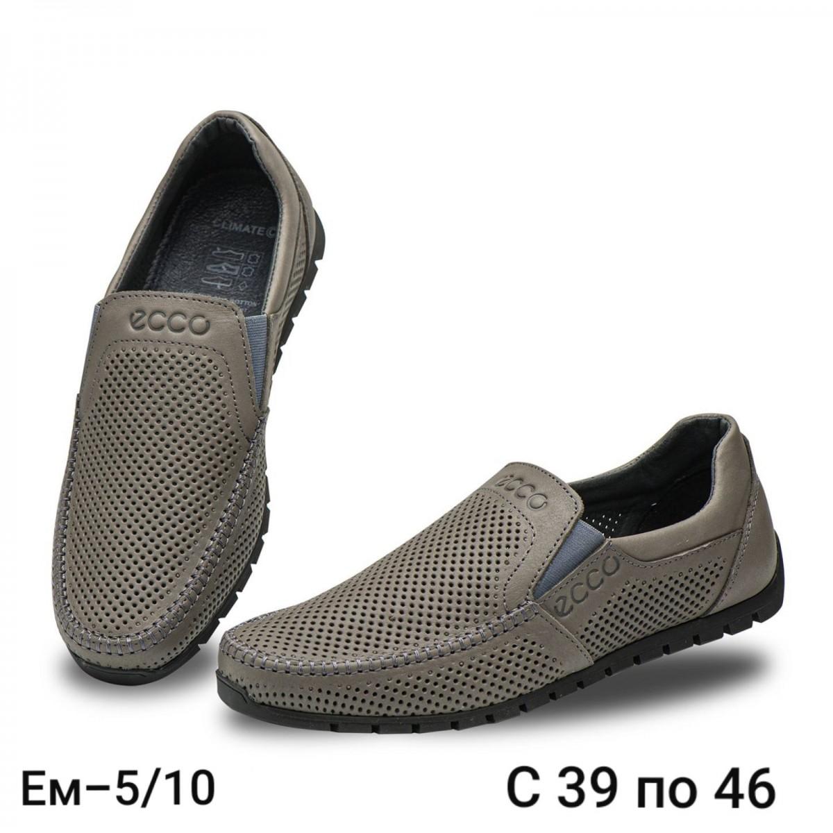 Кожаные мужские мокасины ECCO Grey