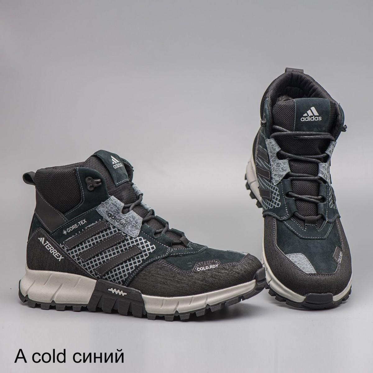 Зимние кожаные ботинки кроссовки на меху Adidas Polar Ranger Denim