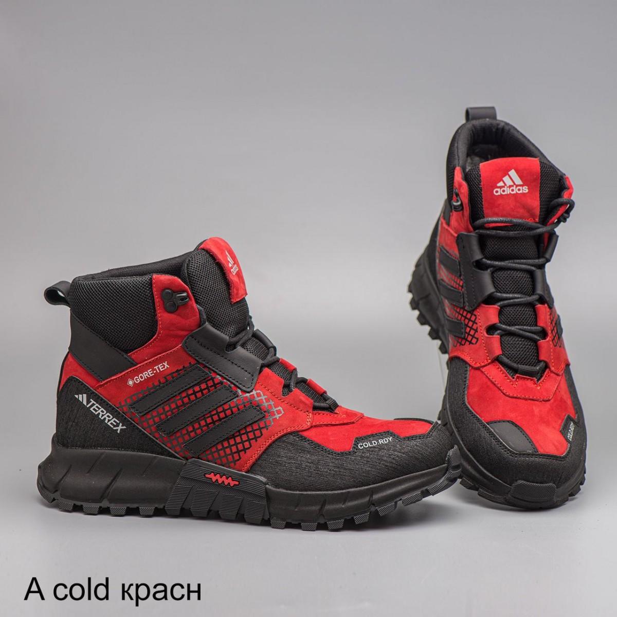 Зимние кожаные ботинки кроссовки на меху Adidas Polar Ranger Red