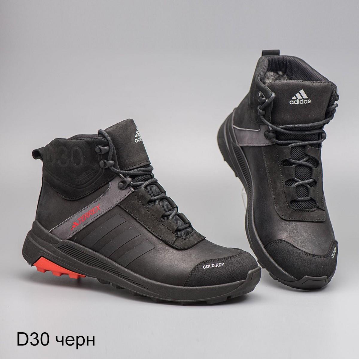 Зимние кожаные ботинки кроссовки на меху Adidas Terrex Ranger