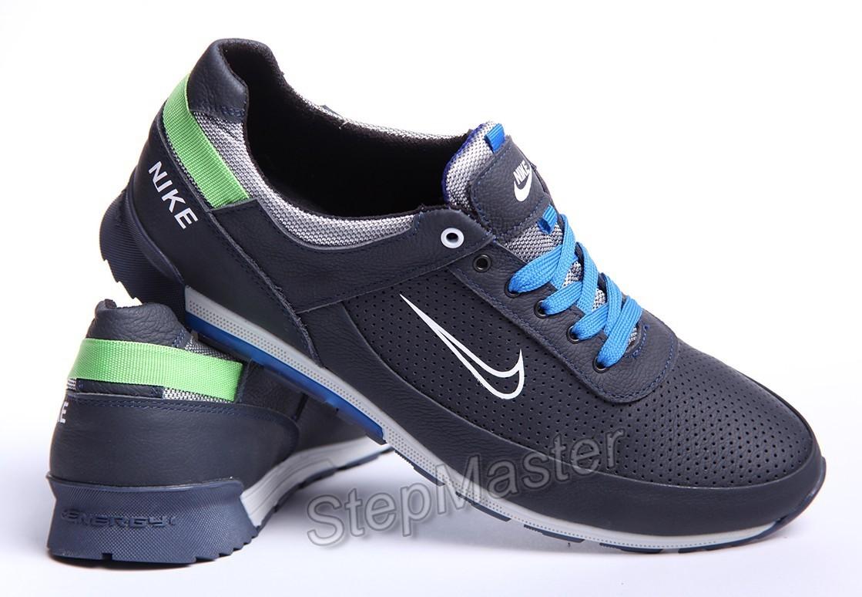 Кроссовки Nike Blue - натуральная кожа с перфорацией